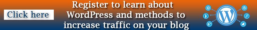 register to learn wordpress