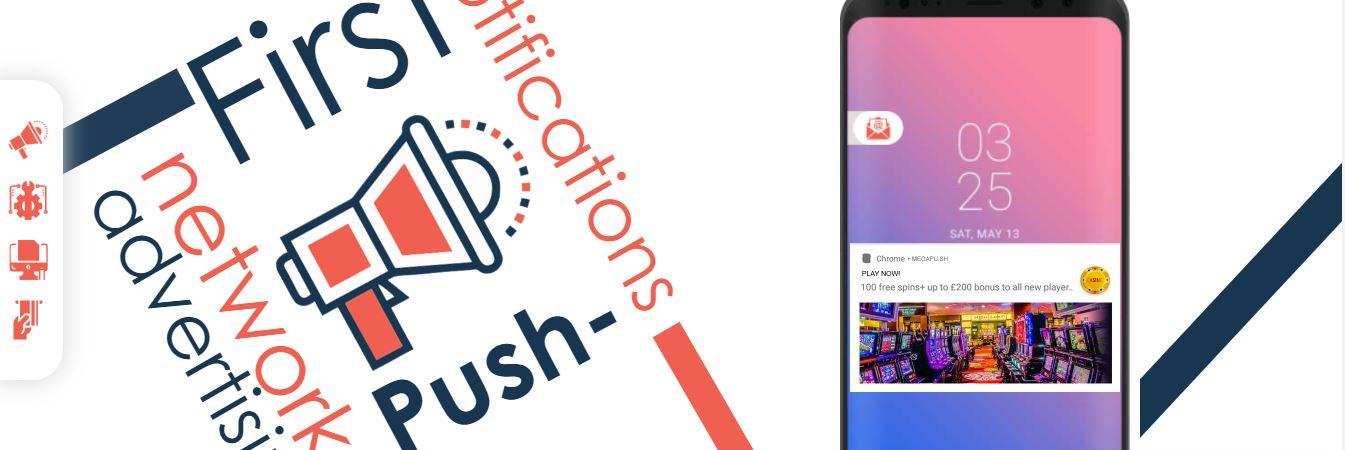 Megapush ad network