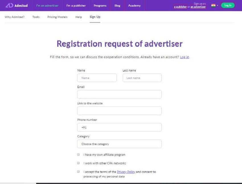 Admitad Advertiser Sign up